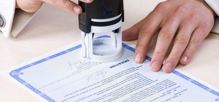 Для чего нужна сертификация продукции - читайте на trts.info