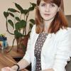 Черемискина Ирина