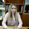 Демидова Анастасия