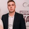 Полетаев Антон