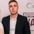 Панина Галина